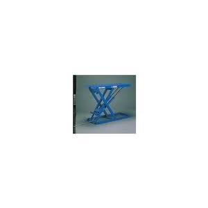 【ポイント5倍】 【直送品】 スギヤス ビシャモン テーブルリフト LX200N-B (スーパーローリフト)