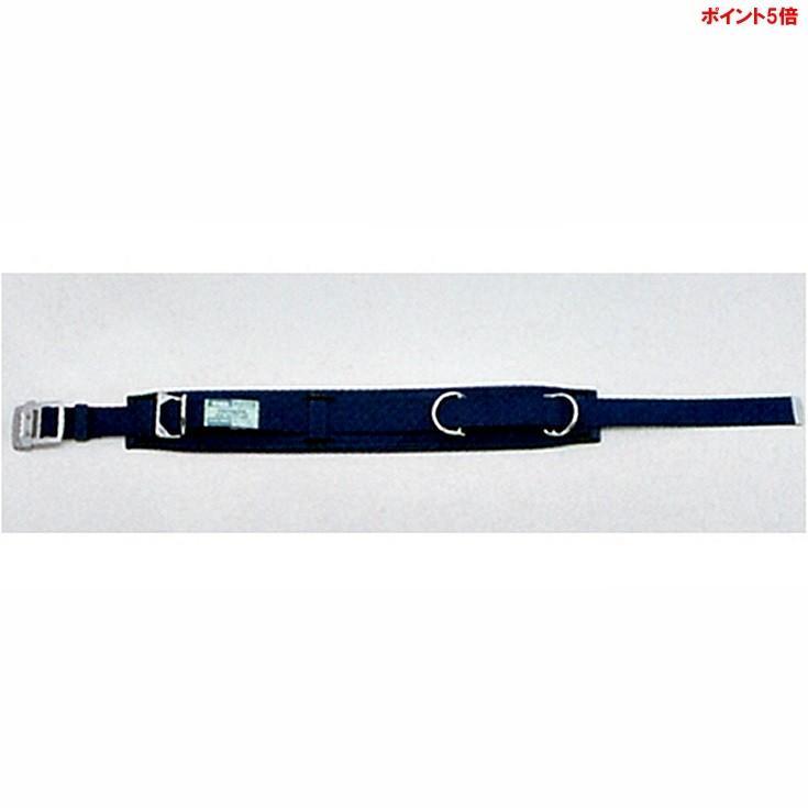 【ポイント5倍】 TASCO (タスコ) 安全帯用補助・胴ベルト TA966SW-4
