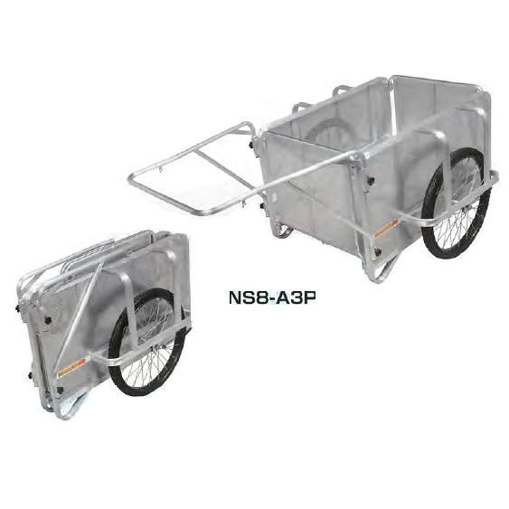 【直送品】 昭和ブリッジ アルミ製 折りたたみ式リヤカー NS8-A3P ハンディーキャンパー【法人向け、個人宅配送不可】 【大型】|douguyasan