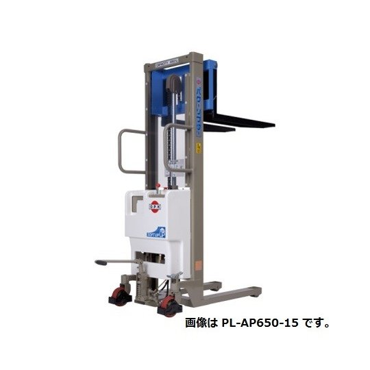 【直送品】 をくだ屋技研 (OPK) ハイブリッドパワーリフター(エアーモーター/油圧足踏兼用) PL-AP1000-15 《受注生産品》