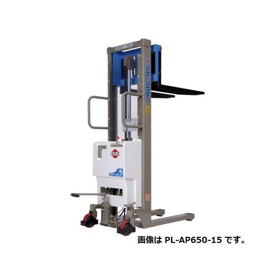 【直送品】 をくだ屋技研 (OPK) ハイブリッドパワーリフター(エアーモーター/油圧足踏兼用・Wタイプ) PLW-AP350-25 《受注生産品》