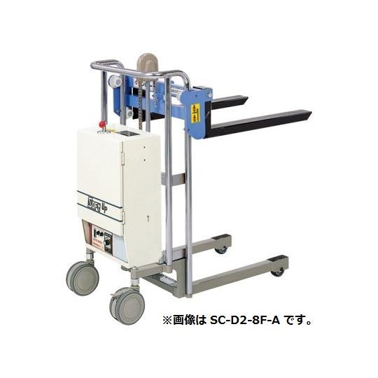 【直送品】 をくだ屋技研 (OPK) 標準型テーブル式サントカー (標準型バッテリータイプフォーク式) SC-D2-12F-A 《受注生産品》