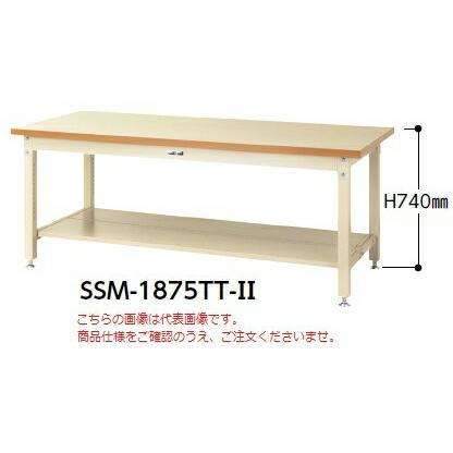 【直送品】 山金工業 ヤマテック ワークテーブル SSM-1875TT-IG 【法人向け、個人宅配送不可】