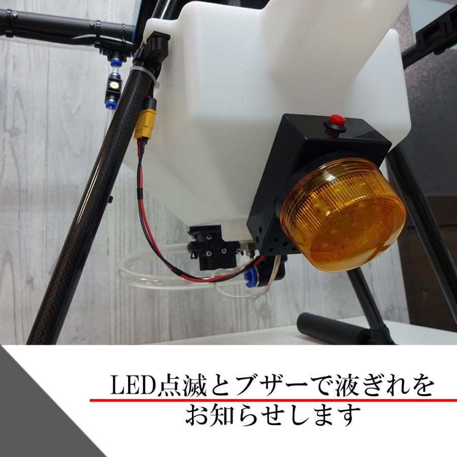 農薬散布ドローン用液切れ感知センサー(端子形状XT60接続タイプ)電源12V|dplan|02