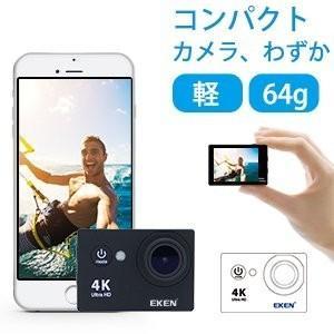 ポールカメラ・点検カメラ【Bモデル】 dplan 11