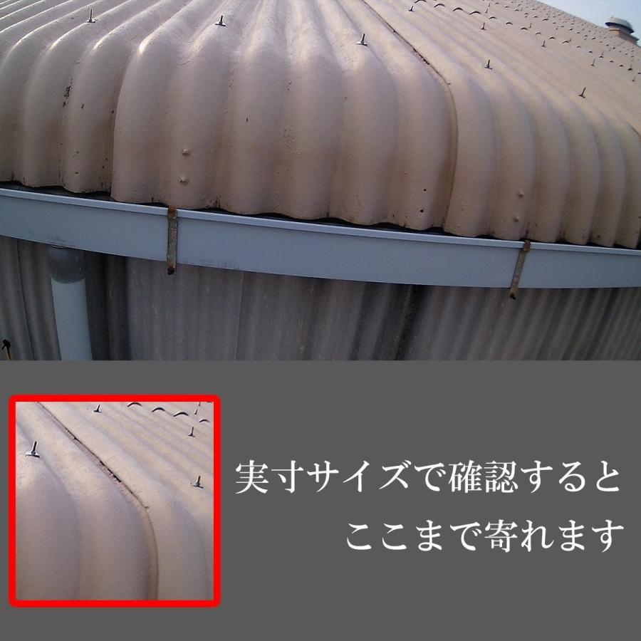 ポールカメラ・点検カメラ【Bモデル】 dplan 05