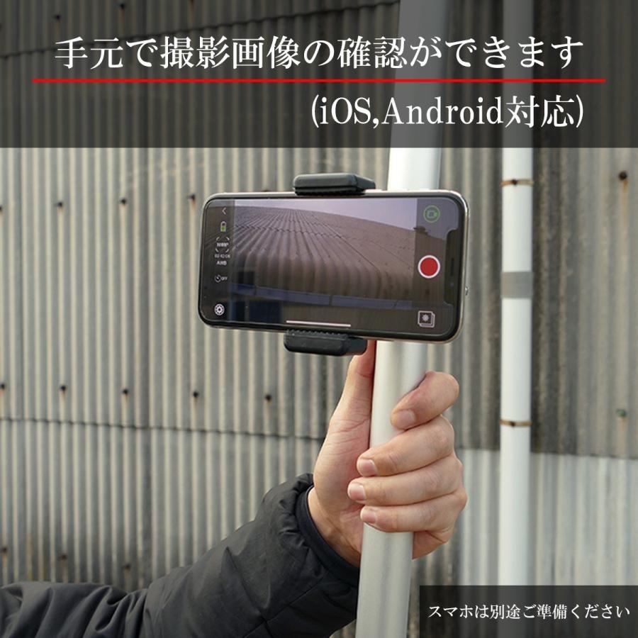 ポールカメラ・点検カメラ【Bモデル】 dplan 06