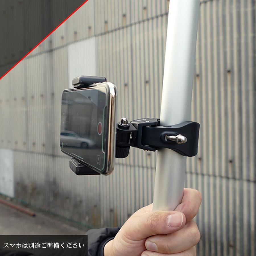 ポールカメラ・点検カメラ【Bモデル】 dplan 07