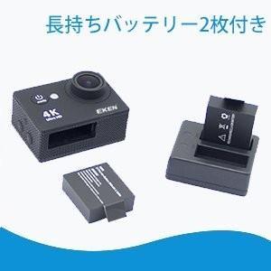 ポールカメラ・点検カメラ【Bモデル】 dplan 09