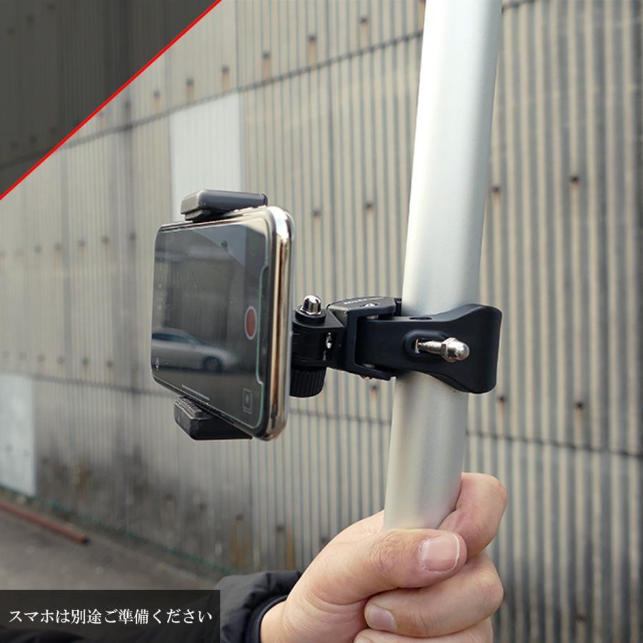 ポールカメラ・点検カメラ【Aモデル】|dplan|09