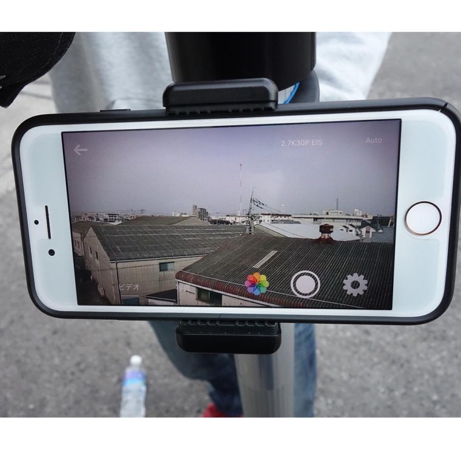 ポールカメラ・点検カメラ【高さ9mモデル】|dplan|03