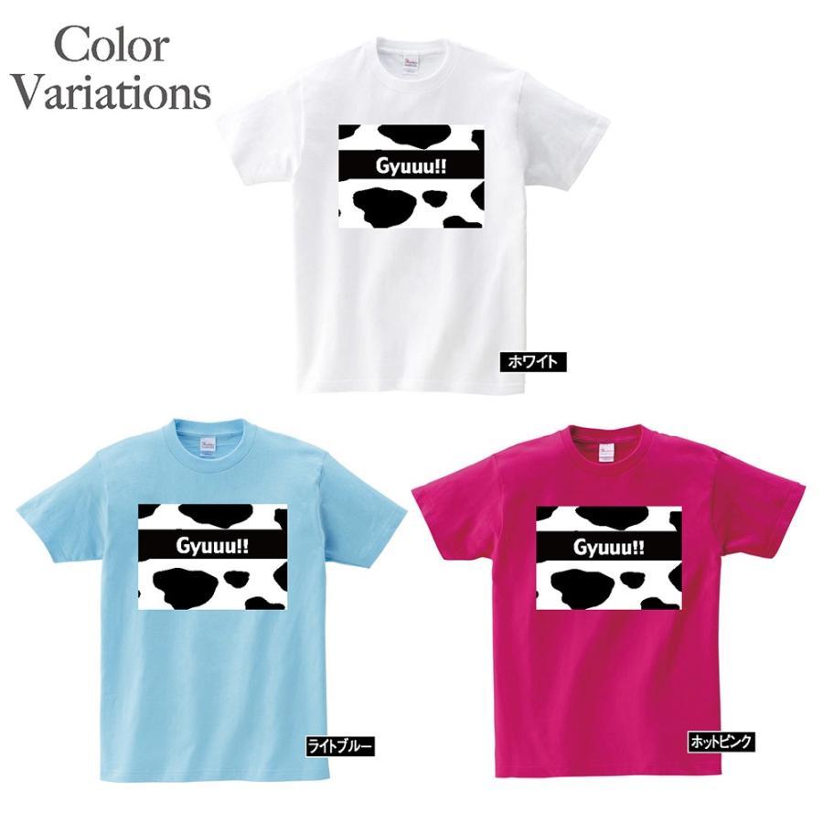 Tシャツ メンズ アニマル 牛柄  柄 モノクロ レディース|dpop|02