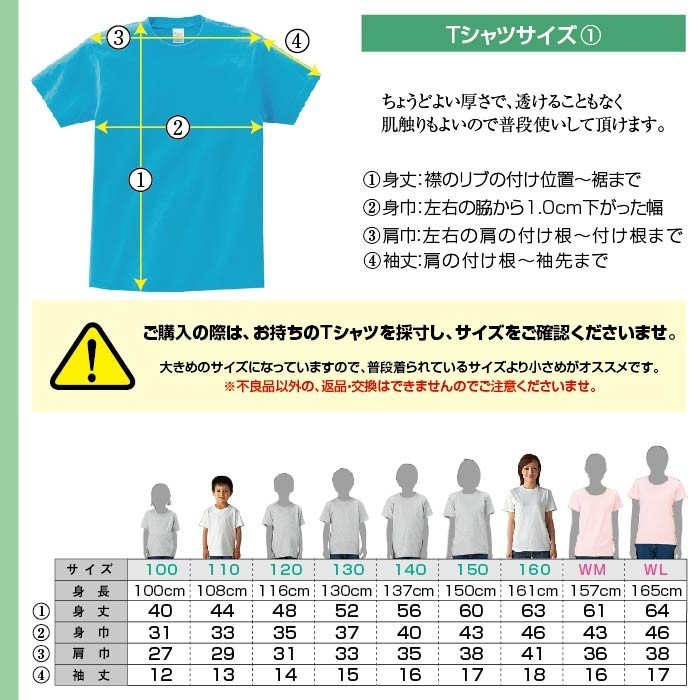 Tシャツ メンズ アニマル 牛柄  柄 モノクロ レディース|dpop|05