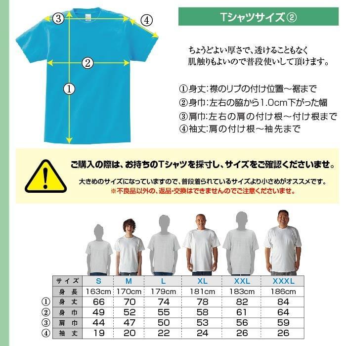Tシャツ メンズ アニマル 牛柄  柄 モノクロ レディース|dpop|06