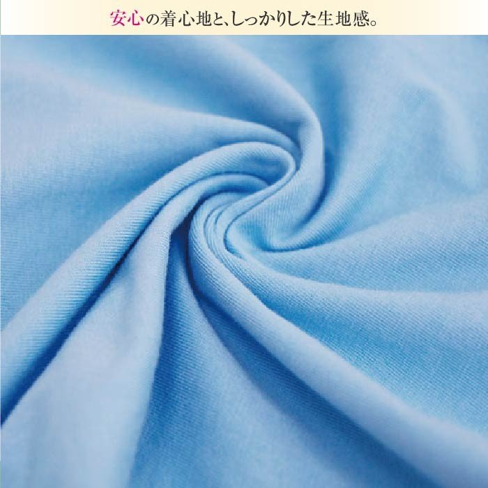 Tシャツ メンズ アニマル 牛柄  柄 モノクロ レディース|dpop|08