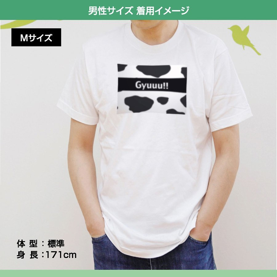 Tシャツ メンズ アニマル 牛柄  柄 モノクロ レディース|dpop|09