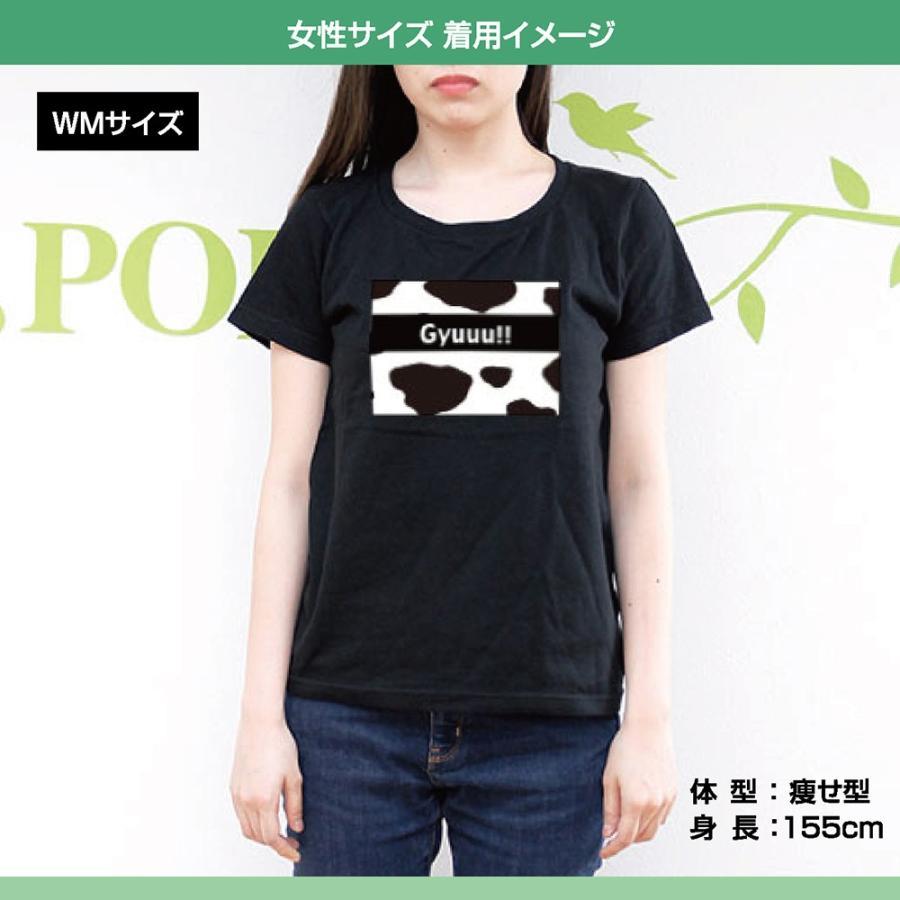 Tシャツ メンズ アニマル 牛柄  柄 モノクロ レディース|dpop|10