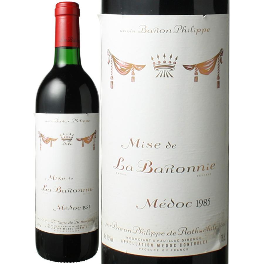 ワイン ボルドー ミズ·ド·ラ·バロニー 1985 バロン·フィリップ·ド·ロスチャイルド 赤
