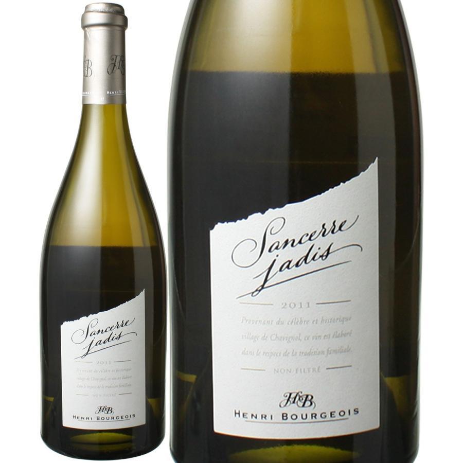 ワイン ロワールサンセール ジャディス 2012 アンリ·ブルジョワ 白