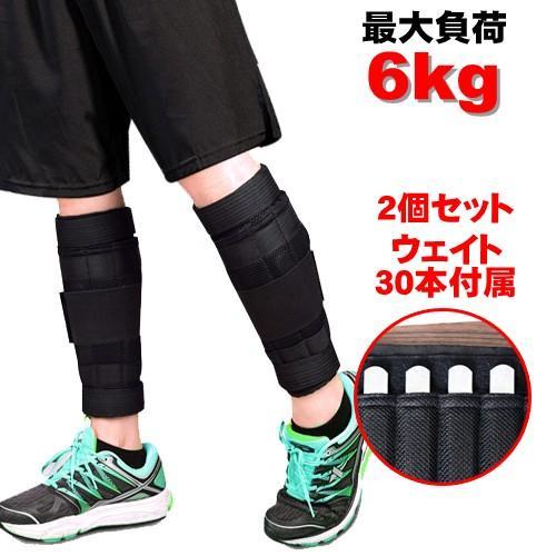 高い素材 洗える アンクルウェイト アンクルリストウェイト 6kg 2個セット 足首 腕 ダイエット ランニング 重り調整可能 1kg 3kg 4kg トレーニング 500g 筋トレ 5kg おしゃれ 2kg