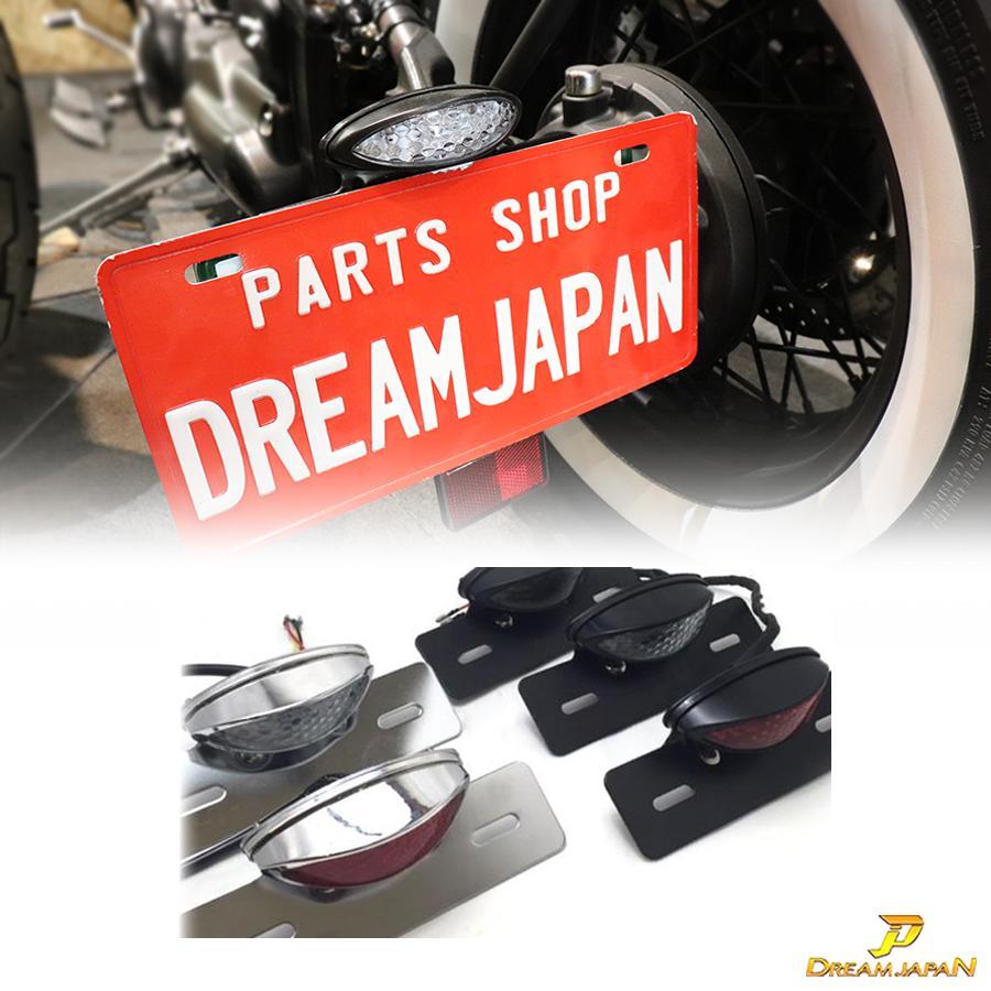 バイク 新作送料無料 汎用 LEDミニテールランプ ブラック 買収 ナンバー灯 マグナ モンキー ブレーキ