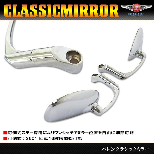 バレン スクエアー クラシック  ミラー ローポジション より低くよりワイドに!!ハーレー、国産 (クロームメッキ)8mm/10mmボルト選択|dream-japan|02