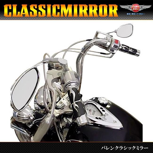 バレン スクエアー クラシック  ミラー ローポジション より低くよりワイドに!!ハーレー、国産 (クロームメッキ)8mm/10mmボルト選択|dream-japan|04