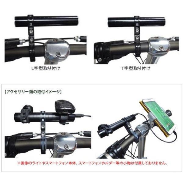 バイク 自転車用 スマホ タブレット充電器  バッテリー充電 エクステンド チャージャー 2600mAh バッテリー UW-2200EA ナビ|dream-japan|02