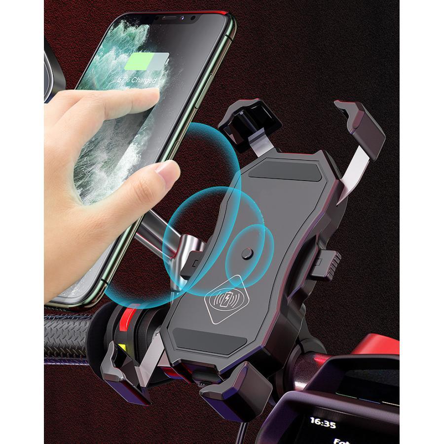 バイク スマホホルダー スマホ充電 最新Qi USBポート 付き スイッチ 22mm 25mmハンドル対応 / ワイヤレス充電 / クランプバー付き / 原付にも!|dream-japan|05