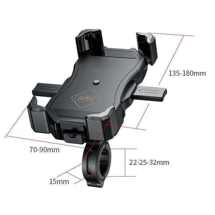 バイク スマホホルダー スマホ充電 最新Qi USBポート 付き スイッチ 22mm 25mmハンドル対応 / ワイヤレス充電 / クランプバー付き / 原付にも!|dream-japan|06