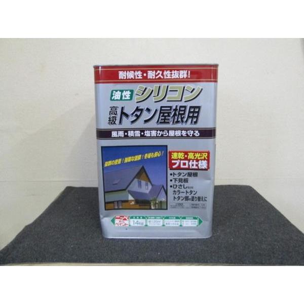 アウトレット ニッペ 油性シリコン高級トタン屋根用塗料 お気に入 色選択 14L 人気商品
