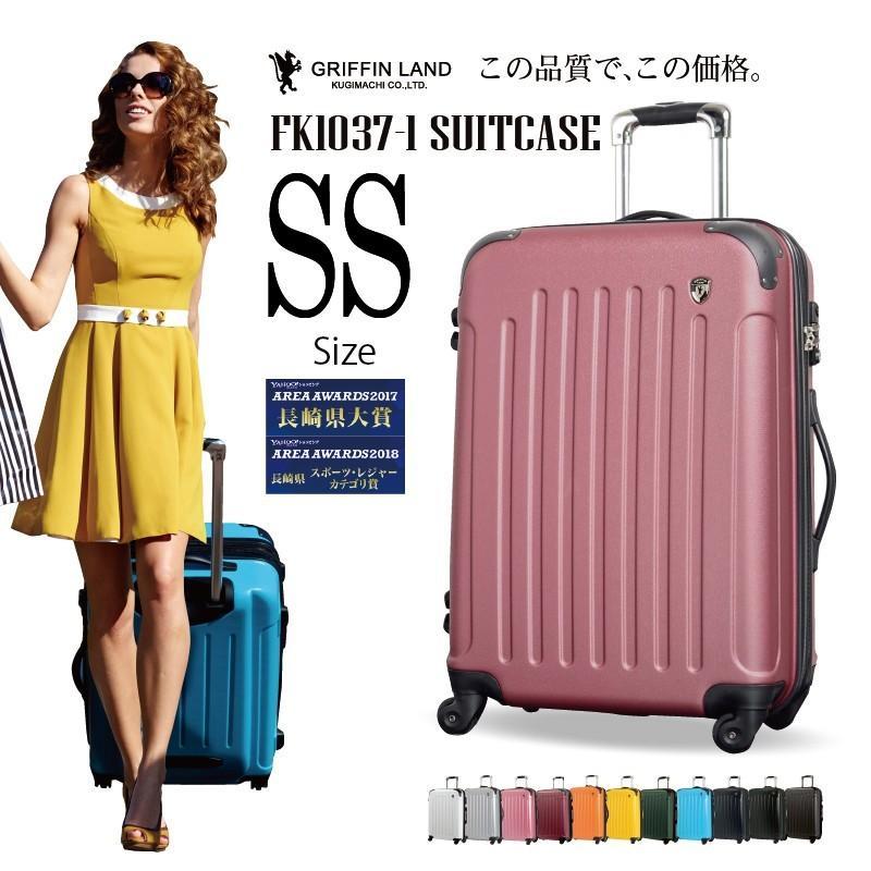 ffc3a07745 スーツケース 人気 機内持ち込み 軽量 SSサイズ ファスナー スーツケース ...