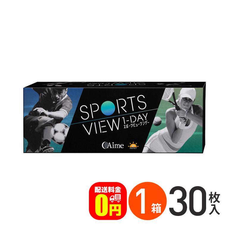 3a6d7d11bc9183 スポーツビューワンデー 1箱30枚入 送料無料 / 1日使い捨てコンタクト ...