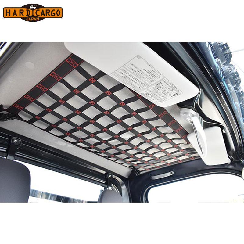 ハイゼットトラック キャリィトラック 新品 ルーフネット 激安超特価 HARD CARGO ハードカーゴ