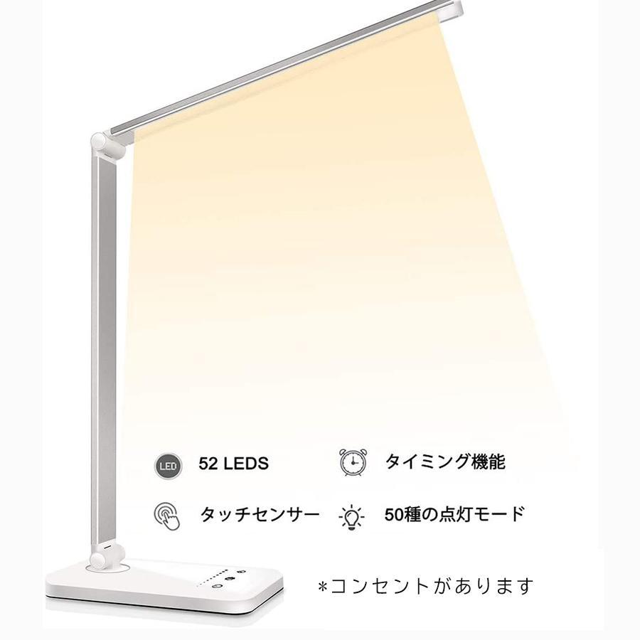 デスクライト LED おしゃれ 目に優しい 子供 学習机 勉強 電気スタンドライト 卓上デスクライト 明るさ調整 5段階調色 10段階調光 折り畳み式 テーブルスタンド|dreamhouse|14