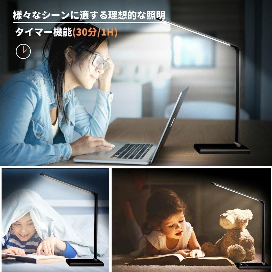 デスクライト LED おしゃれ 目に優しい 子供 学習机 勉強 電気スタンドライト 卓上デスクライト 明るさ調整 5段階調色 10段階調光 折り畳み式 テーブルスタンド|dreamhouse|15