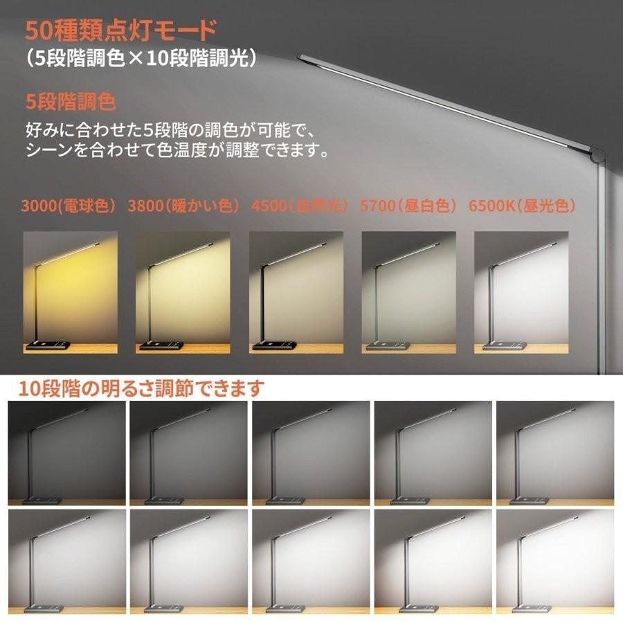 デスクライト LED おしゃれ 目に優しい 子供 学習机 勉強 電気スタンドライト 卓上デスクライト 明るさ調整 5段階調色 10段階調光 折り畳み式 テーブルスタンド|dreamhouse|03