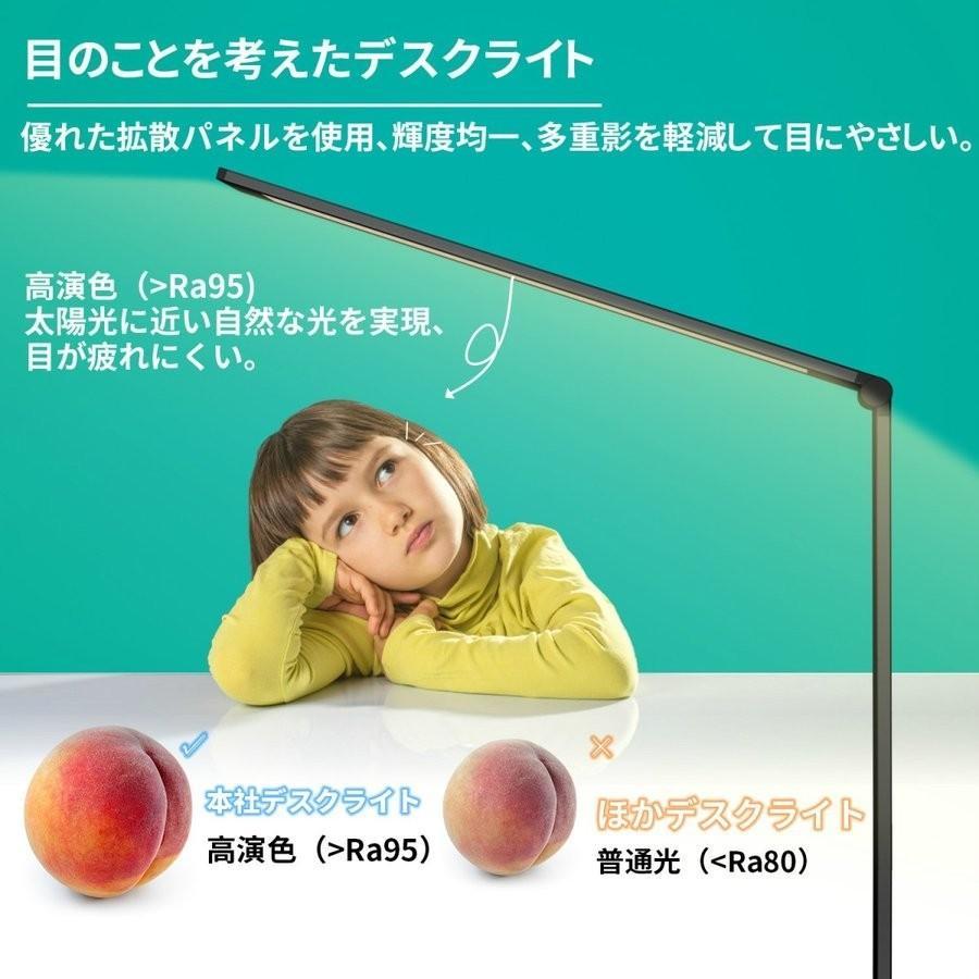 デスクライト LED おしゃれ 目に優しい 子供 学習机 勉強 電気スタンドライト 卓上デスクライト 明るさ調整 5段階調色 10段階調光 折り畳み式 テーブルスタンド|dreamhouse|04