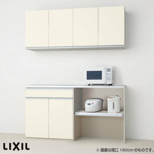 食器棚 キッチン収納 リクシル/LIXIL アレスタ 収納ユニット 壁付型ハイフロアプラン 1段引出し付 開き扉+家電収納 S2005 グループ1