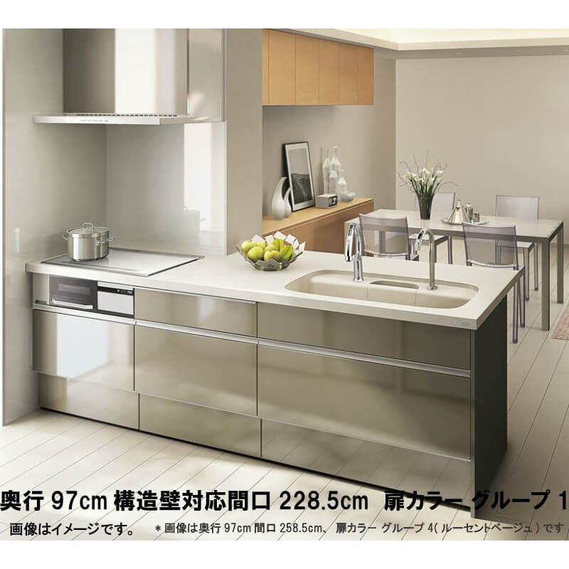 キッチン システム