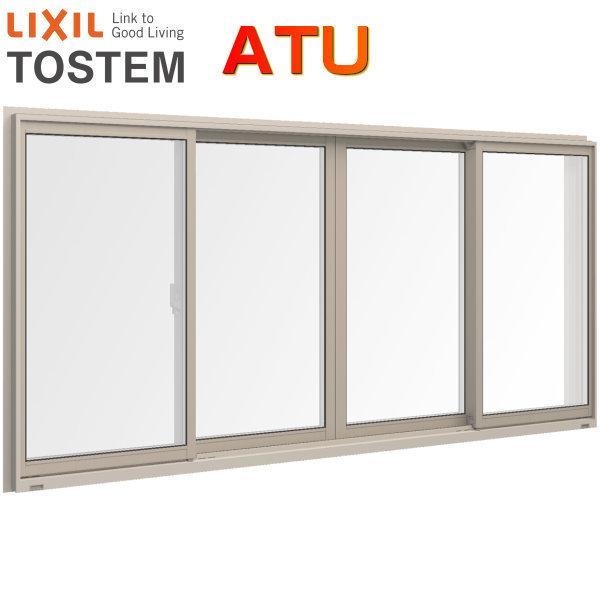 アルミサッシ 4枚建 引き違い窓 トステム リクシル ATU 25609-4 寸法 W2600×H970mm 即日出荷 リフォーム 年中無休 引違い窓 単板ガラス DIY 非住居 内付型 工場 倉庫