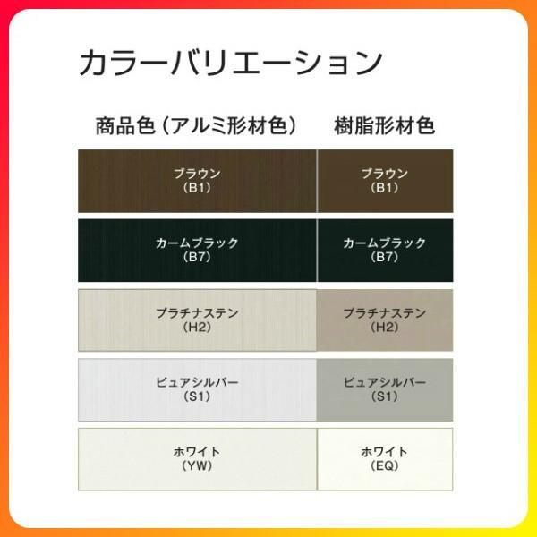 色 ykk サッシ 窓・サッシの種類と特徴&選び方のポイント [窓・サッシ・玄関ドア]