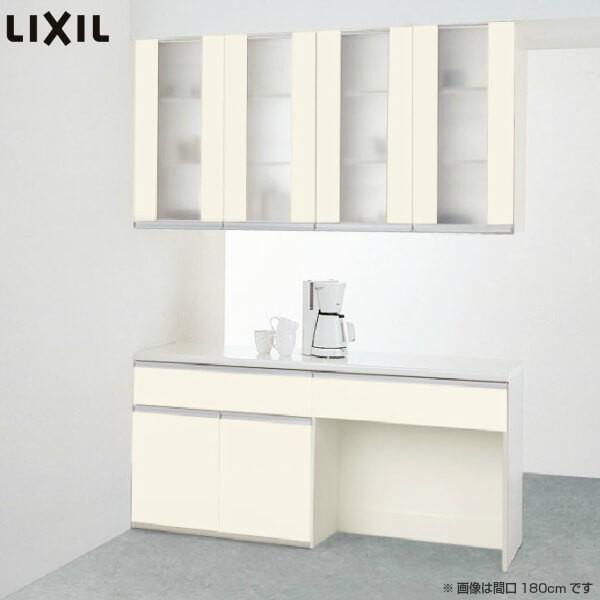 食器棚 キッチン収納 リクシル/LIXIL シエラ 収納ユニット 間仕切型サービスカウンタープラン 1段引出し付 開き扉+マルチスペース S6005 グループ2