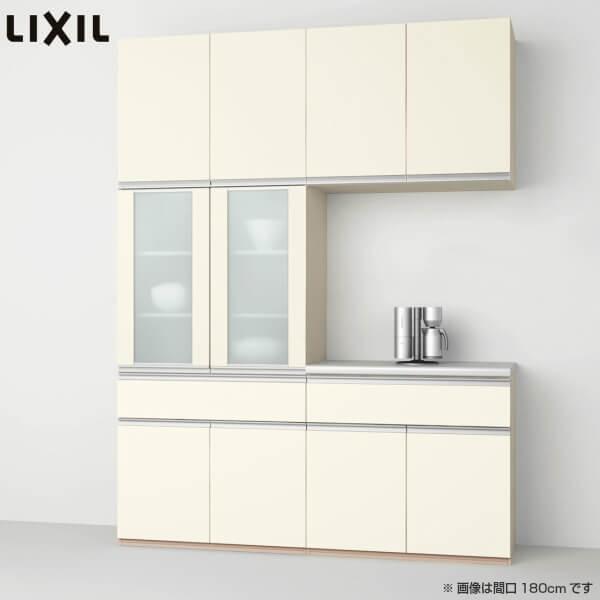 食器棚 キッチン収納 リクシル/LIXIL シエラ 収納ユニット 壁付型 カップボード+カウンタープラン 1段引出し付 開き扉 S3001 グループ3