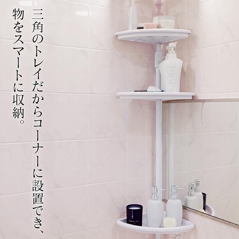 コーナーバスラック 浴室突っ張り棒 バスカウンター 浴室ラック シャンプーラック シャンプースタンド バスボトルラック 浴室コーナー棚 風呂場収納 BT-1001|dreamplaza|02