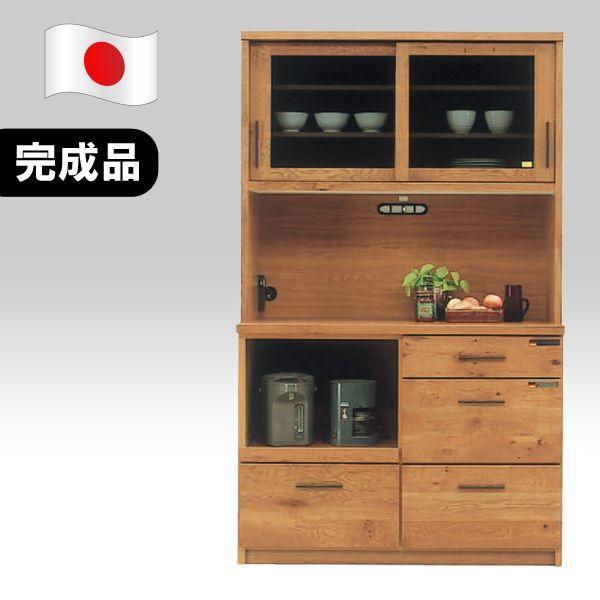 食器棚 レンジ台 キッチン収納 完成品 幅120cm 引き戸