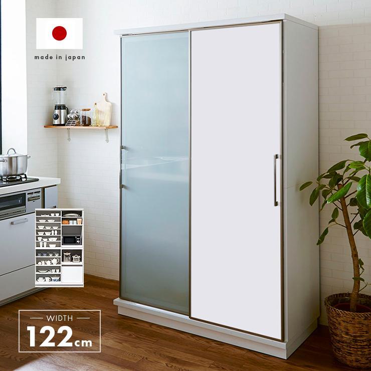 食器棚 レンジ台 キッチン収納 完成品 約幅120cm ホワイト 白 引き戸 スライド 設置無料