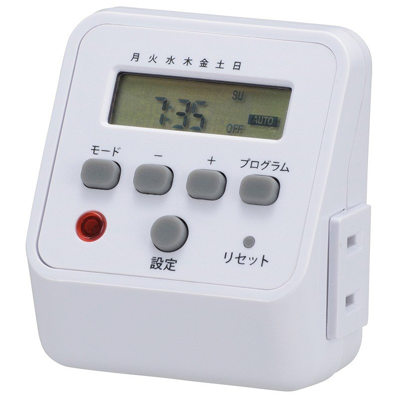 デジタルタイマー ホワイト HS-APT71 セール 登場から人気沸騰 毎日激安特売で 営業中です AC100V専用 16プログラム設定 曜日ごとや毎日くりかえし設定など 常時通電機能付き