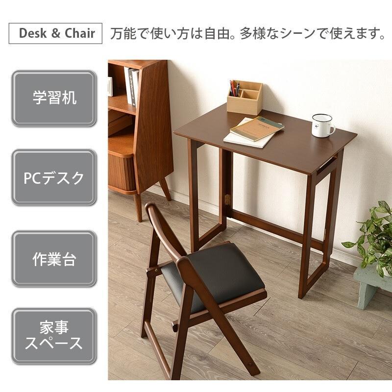 折りたたみデスク&チェア VCT-7699DBR/NA/WS|dreamrelife-store|04