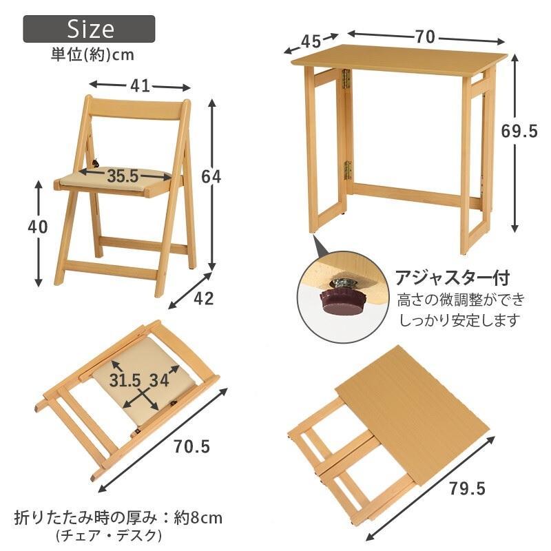 折りたたみデスク&チェア VCT-7699DBR/NA/WS|dreamrelife-store|05
